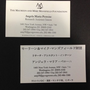 When I was in college I interned for the Maureen and Mike Mansfield Foundation. Great business cards. Fabulous logo.