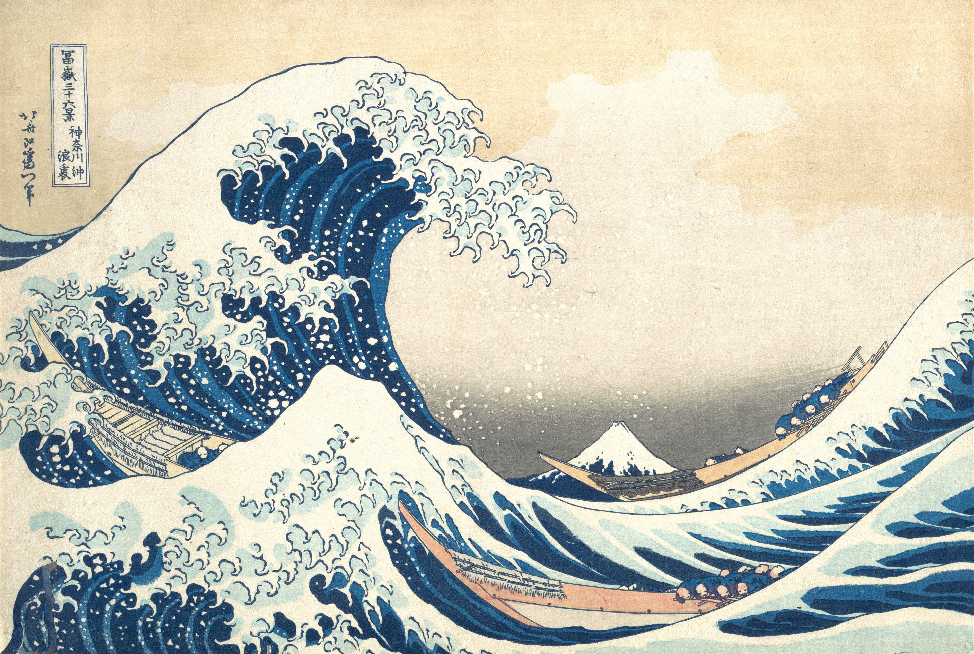 """Under the Great Wave,"" Hokusai, Image courtesy of The Met: http://www.metmuseum.org/blogs/now-at-the-met/2014/great-wave"